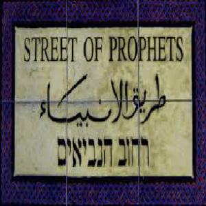 בעקבות מסעו של הרצל בירושלים