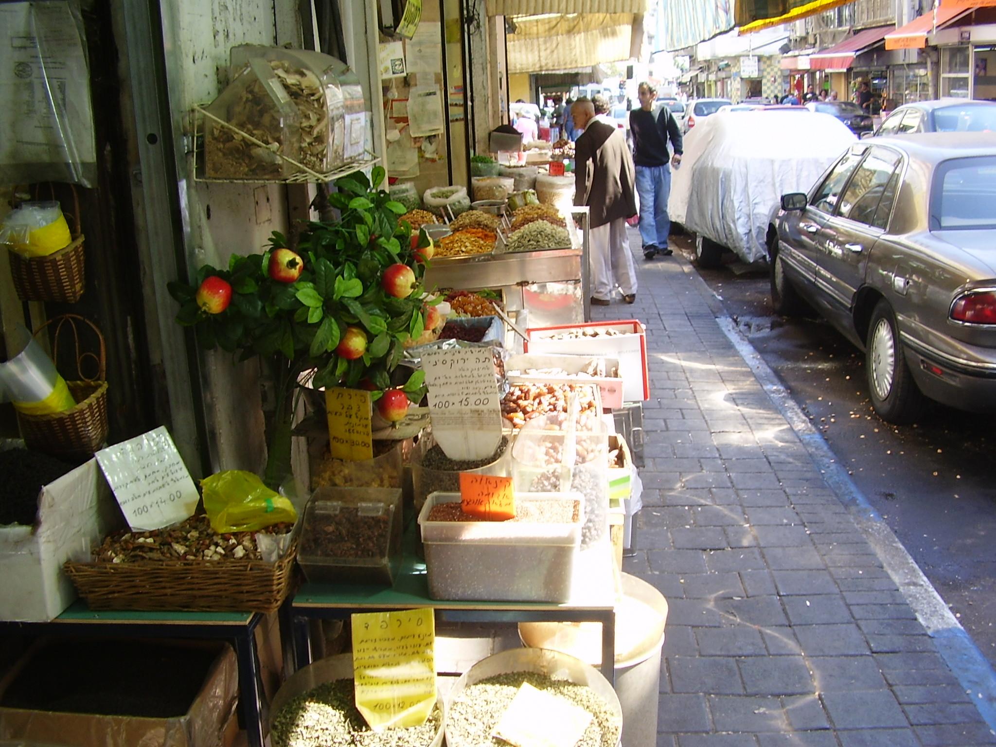 Levinsky Market Tour